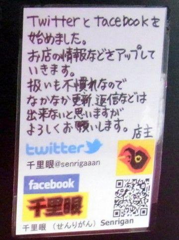 RIMG0483.JPG
