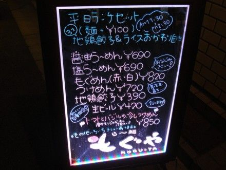 R0029446.JPG
