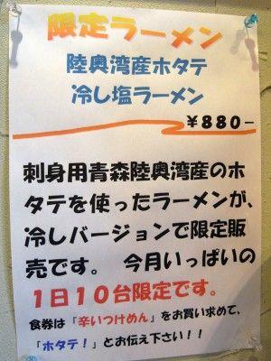 R0029821.JPG