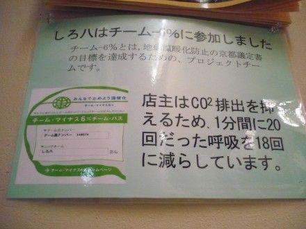 20071213_115825_0.jpg