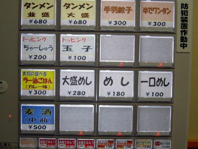 R1097016.JPG