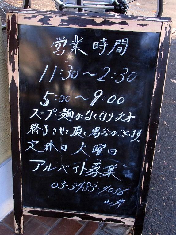 R0020008