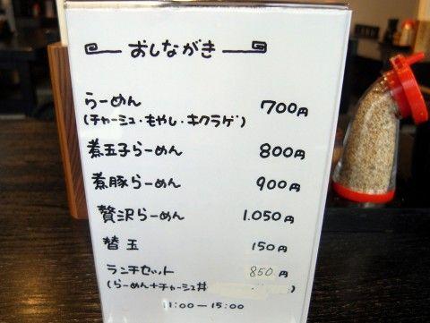 R1090686.JPG
