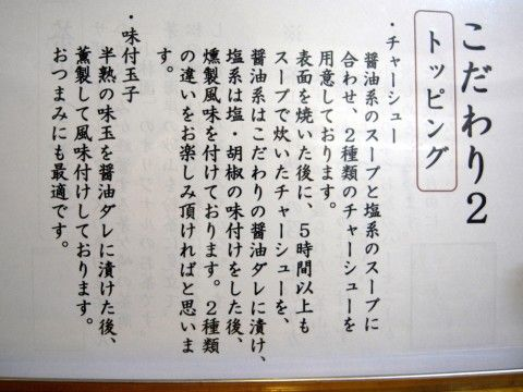 R0033105.JPG