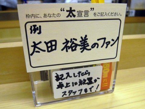 R0033263.JPG