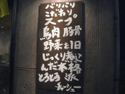 R0029138.JPG