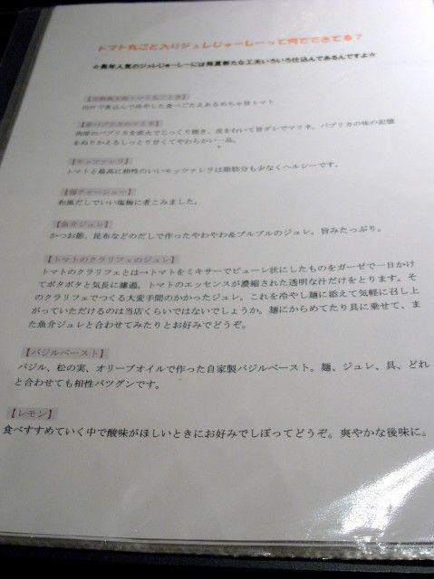 R1096424.JPG