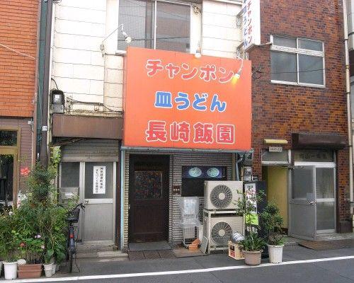 R0019119.JPG