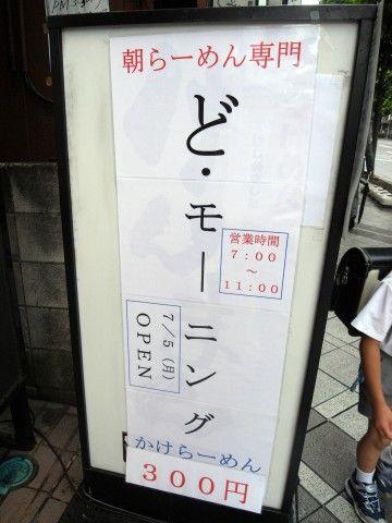 R1094820.JPG