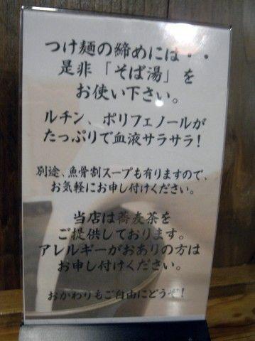 R1093079.JPG