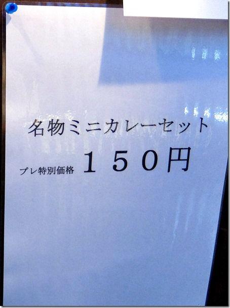 DSCF8871