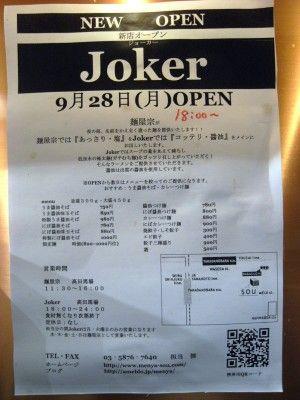 R0031418.JPG