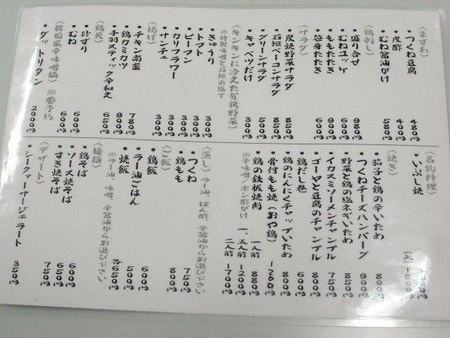R1094401.JPG