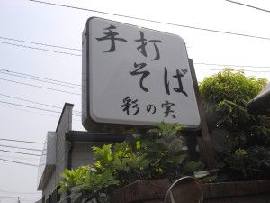 R0016841.JPG