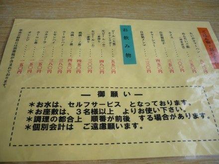 20071229_132941_0.jpg