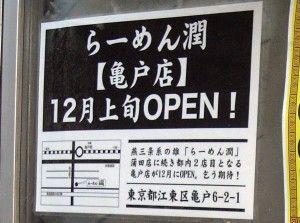 R0032877-2.JPG