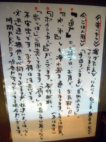 R0038468.JPG