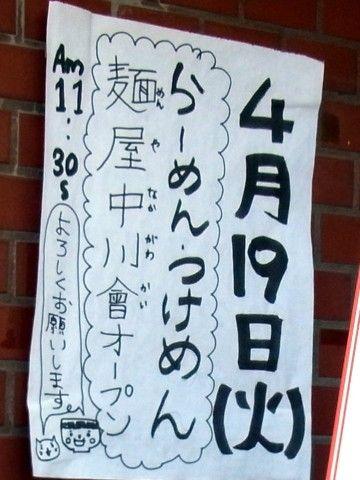 RIMG0376.JPG