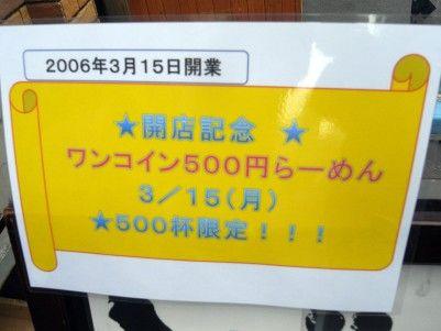 R0038674.JPG