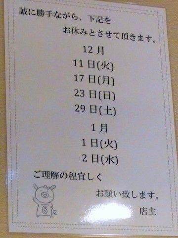R0013401.JPG