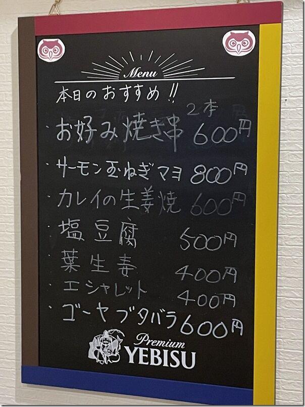 IMG_9401