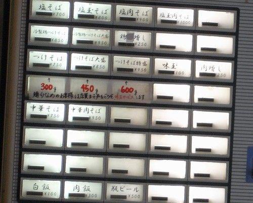 R0017459.JPG
