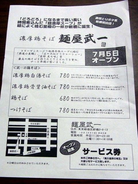 RIMG1693.JPG