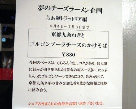 R0015212.JPG