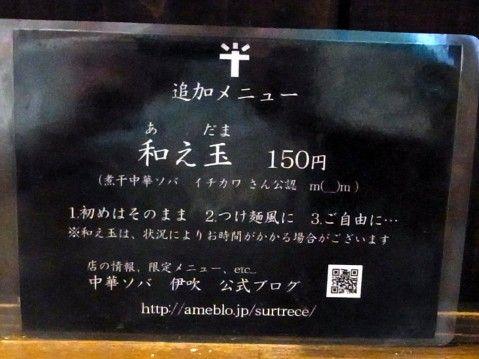 R0012394.JPG