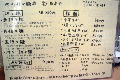 R0019915.JPG
