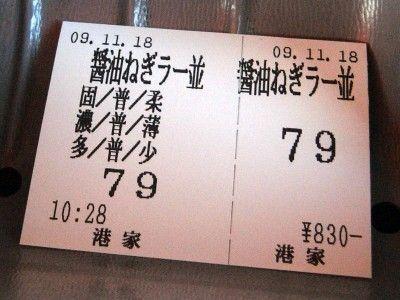 R0033472.JPG