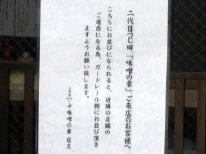 R0025342.JPG
