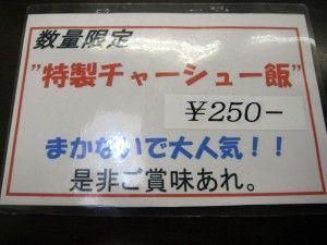 R0030742.JPG