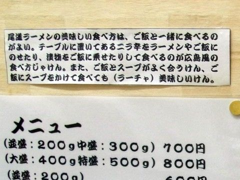 R0014483.JPG