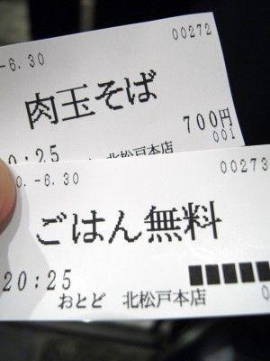 R1094537.JPG