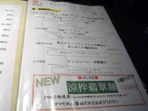 R0027582.JPG
