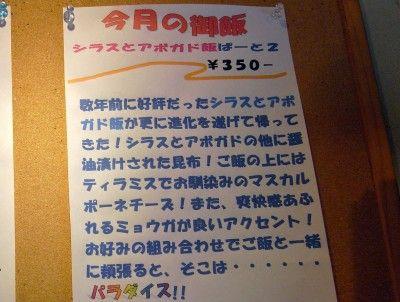 R0029573.JPG
