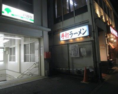 R0020140.JPG