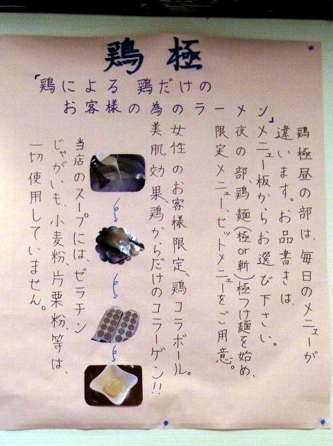 RIMG0076.JPG