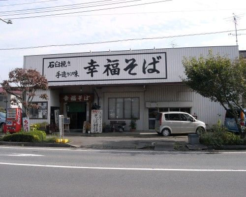 R0019197.JPG