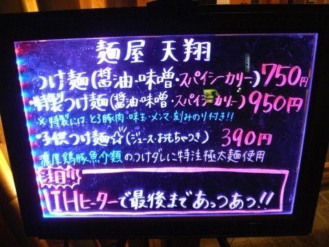 R0038525.JPG