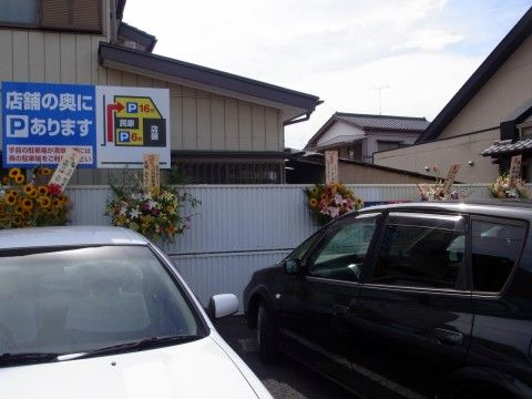 RIMG4662.JPG