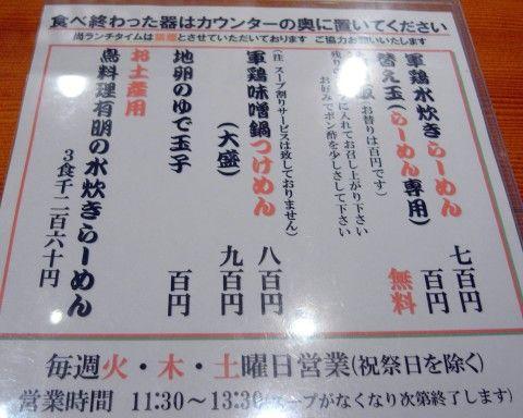 R0014317.JPG