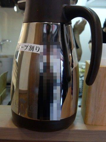 R1091025.JPG