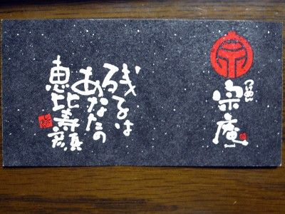 R1090640.JPG