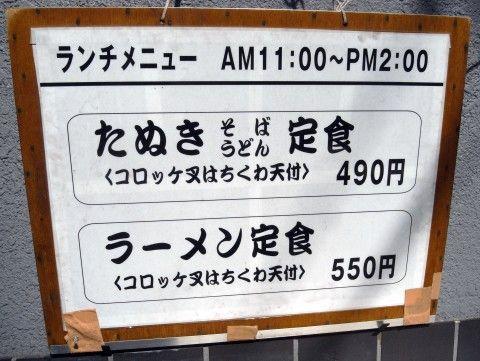 R0038431.JPG