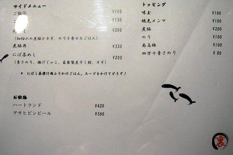 R0012639.JPG
