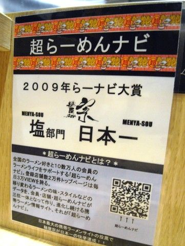 R1089174.JPG