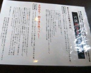 R0019327.JPG