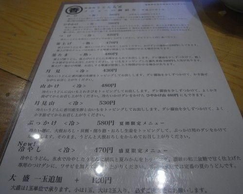 R0017643.JPG